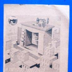 Antigüedades: ANUNCIO DE MAQUINA DE COSER SIGMA. AÑOS 50, 14 X 21 CMS. . . VELL I BELL. Lote 210599372
