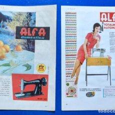 Antigüedades: 2 ANUNCIO DE MAQUINA DE COSER ALFA AÑOS 1958 Y 1961. 12,4 X18,50 CMS. . . VELL I BELL. Lote 210600375