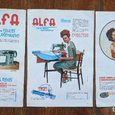 Antigüedades: 3 ANUNCIO DE MAQUINA DE COSER ALFA AÑOS 1963 Y 1964 -. 12,4 X18,50 CMS. . . VELL I BELL. Lote 210600671