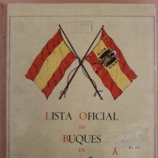 Antiguidades: LISTA OFICIAL DE BUQUES DE ESPAÑA 1963. SUBSECRETARIA DE LA MARINA MERCANTE. Lote 211438236