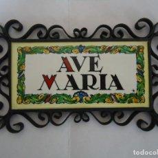 Antigüedades: AZULEJO CON INSCRIPCION AVE MARIA SOBRE MARCO DE FORJA 1. AÑOS 50. --- 10. Lote 236381590
