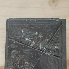 Antigüedades: ANTIGUA PLANCHA DE IMPRENTA, PAISAJE MAR BARCOS.. Lote 214527140
