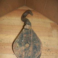 Antigüedades: ANTIGUA POLEA/ROLDANA DOBLE. Lote 214953682