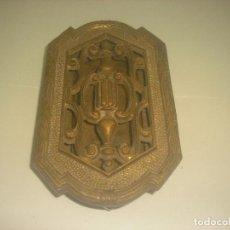 Antigüedades: ANTIGUA MIRILLA DE METAL ,PRECIOSA !! 13,5 X 8 CM.. Lote 217035577