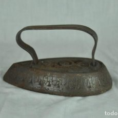 Antigüedades: PLANCHA DE HIERRO SD9. Lote 217335805