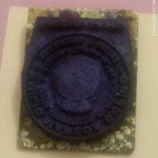 Antigüedades: ANTIGUO TAMPÓN CON CAJA METÁLICA PLATEADA - EMILIO MARZOA DOPICO - GESTOR VILLANUEVA Y GELTRÚ. Lote 218180383