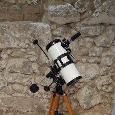 Antigüedades: TELESCOPIO COSINA. Lote 218353173