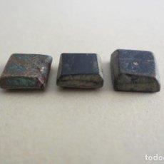 Antigüedades: PONDERALES HISPANO ARABES DE BRONCE. Lote 219587881