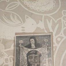 Antigüedades: ANTIGUA PLACA DE COBRE CON GRABADO PARA GRABAR - INPRIMIR EN PAPEL MATRIZ IMPRENTA AÑOS 20-30. Lote 222396772