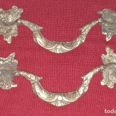 Antigüedades: PAREJA DE TIRADORES DE BRONCE SIGLO XIX. Lote 222415912