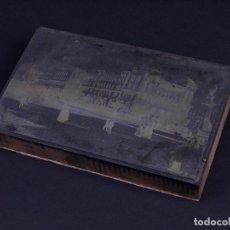 Antigüedades: ZINCOGRABADO, CLICHE PARA IMPRESION. PASEO JUNTO EDIFICIO. Lote 222415970