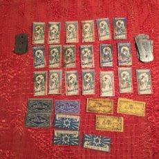 Antigüedades: ANTIGUO LOTE DE CUCHILLAS / HOJA DE AFEITAR MARCAS SEVILLANA, PALMERA ORO, HOJA RECLAM AÑOS 40-50. Lote 224156665