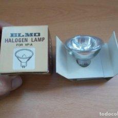 Antigüedades: ENVIO CON TC 3€ LAMPARA NUEVA,DICROICA PARA PROYECTORES DE CINE ELMO 8V 50W. Lote 225754565