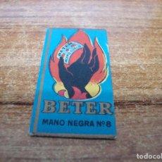 Antigüedades: FUNDA DE AFEITAR CON HOJA BETER. Lote 231265210