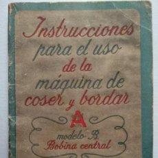 Antigüedades: INSTRUCCIONES PARA EL USO DE LA MÁQUINA DE COSER Y BORDAR ALFA. Lote 231496230