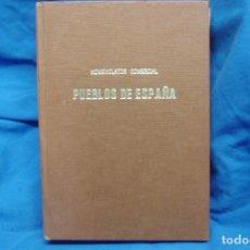 Antigüedades: PUEBLOS DE ESPAÑA - NOMENCLATURA COMERCIAL - 1970. Lote 233168085