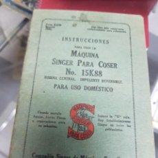 Antigüedades: INSTRUCCIONES MAQUINA DE COSER SINGER 15K88. Lote 234166385