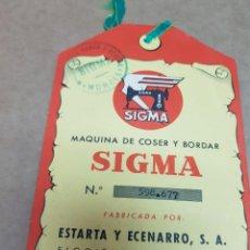 Antigüedades: CONTRASEÑA MAQUINA DE COSER Y BORDAR SIGMA ELGOIBAR GUIPUZCOA MURCIA 1957. Lote 234484015