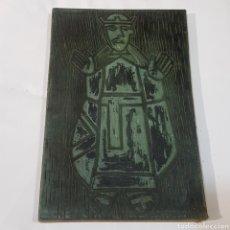 Antigüedades: PLANCHA DE IMPRENTA. Lote 235705170