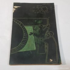 Antigüedades: PLANCHA DE IMPRENTA. Lote 235707485