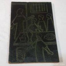 Antigüedades: PLANCHA DE IMPRENTA. Lote 235707845
