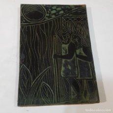 Antigüedades: PLANCHA DE IMPRENTA. Lote 235708585
