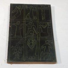 Antigüedades: PLANCHA DE IMPRENTA. Lote 235709120