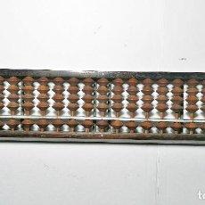 Antigüedades: ANTIGUO ÁBACO DE MADERA. KOREANO.. Lote 235867625