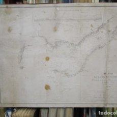 Antigüedades: CARTA NAUTICA RIA DE PONTEVEDRA 1862, POR ALFEREZ NAVIO JOSE MARIA DE LOSADA - 64X48CM + INFO. Lote 236253065