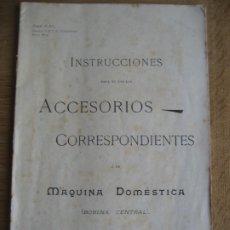 Antigüedades: SINGER. 1903. INSTRUCCIONES ACCESORIOS CORRESPONDIENTES A LA MAQUINA DOMESTICA.. Lote 236302500