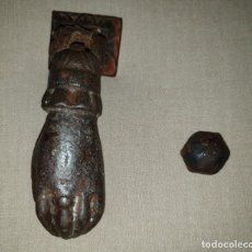 Antigüedades: ALDABA DE HIERRO PARA RESTAURAR.. Lote 236795290