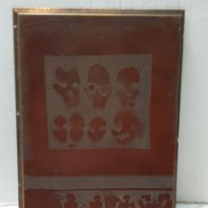 Antigüedades: TAMPON METALICO-CLICHE IMPRENTA EN BRONCE ROSTROS PIEZA ABSTRACTA. Lote 236831375