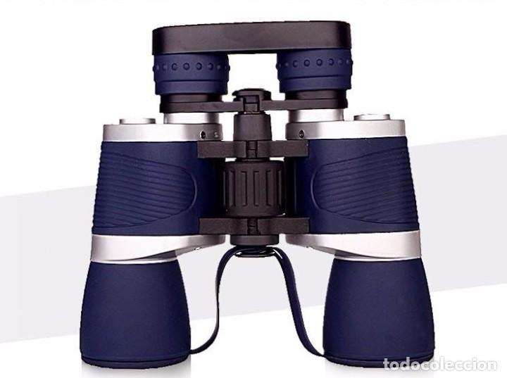 PRISMATICOS MARCA LEIDORY 7X50 VISION NOCTURNA- NUEVOS (Antigüedades - Técnicas - Instrumentos Ópticos - Prismáticos Antiguos)