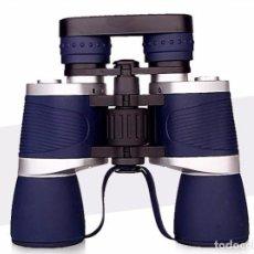 Antigüedades: PRISMATICOS MARCA LEIDORY 7X50 VISION NOCTURNA- NUEVOS. Lote 238853305