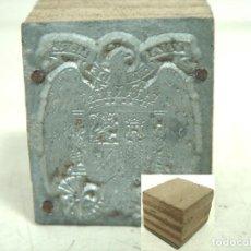 Antigüedades: ANTIGUO ESCUDO AGUILA- UNA GRANDE Y LIBRE - CUÑO TAMPON GRABADO SELLO FRANQUISTA IMPRENTA SAN JUAN. Lote 239387040