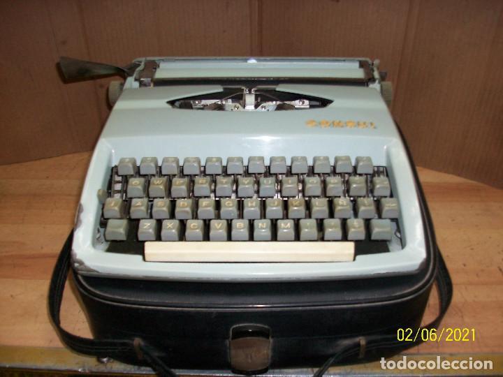 ANTIGUA MAQUINA DE ESCRIBIR-CONSUL MODELO 236-CON FUNDA (Antigüedades - Técnicas - Máquinas de Escribir Antiguas - Otras)