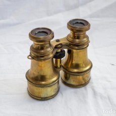 Antiquités: PRISMÁTICOS. Lote 241733955