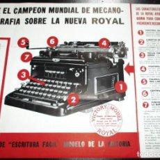 Antigüedades: CATÁLOGO DESPLEGABLE DE LA MÁQUINA DE ESCRIBIR ROYAL VICTORIA. CAMPEONATO MECANOGRAFÍA DE 1935.. Lote 242202535