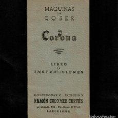 Antigüedades: CORONA - MÁQUINA COSER - MANUAL INSTRUCCIONES. Lote 243766180