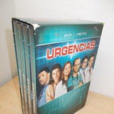 Antigüedades: ENVIO CON TC 4€ URGENCIAS SERIE 1 EN DVD PRIMERA TEMPORADA COMPLETA. Lote 243804835
