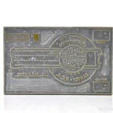 """Antigüedades: SELLO DE IMPRENTA """"AMIGOS DEL LEOPARDO"""" BANGUI R.C.A . METAL Y MADERA (RARO). Lote 243845435"""