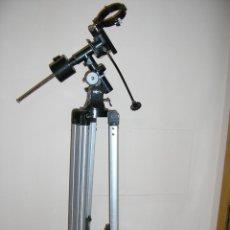 Antigüedades: TRÍPODE DE TELESCOPIO. Lote 244485500