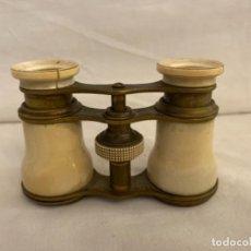 Antigüedades: PRISMÁTICOS DEL SIGLO XIX EN FUNCIONAMIENTO.. Lote 245458625