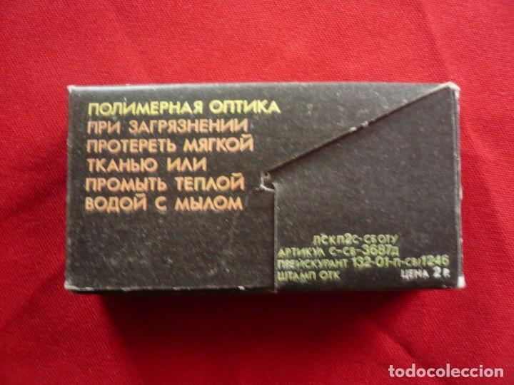 Antigüedades: LUPA PLEGABLE FABRICADA EN LA URSS. EN SU CAJA - Foto 6 - 247299360