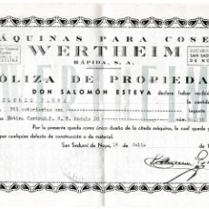 Antigüedades: PÓLIZA PROPIEDAD MÁQUINAS PARA COSER WERTHEIM - 1949. Lote 247692350