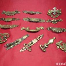 Antigüedades: LOTE TIRADORES VARIADOS. Lote 251315830