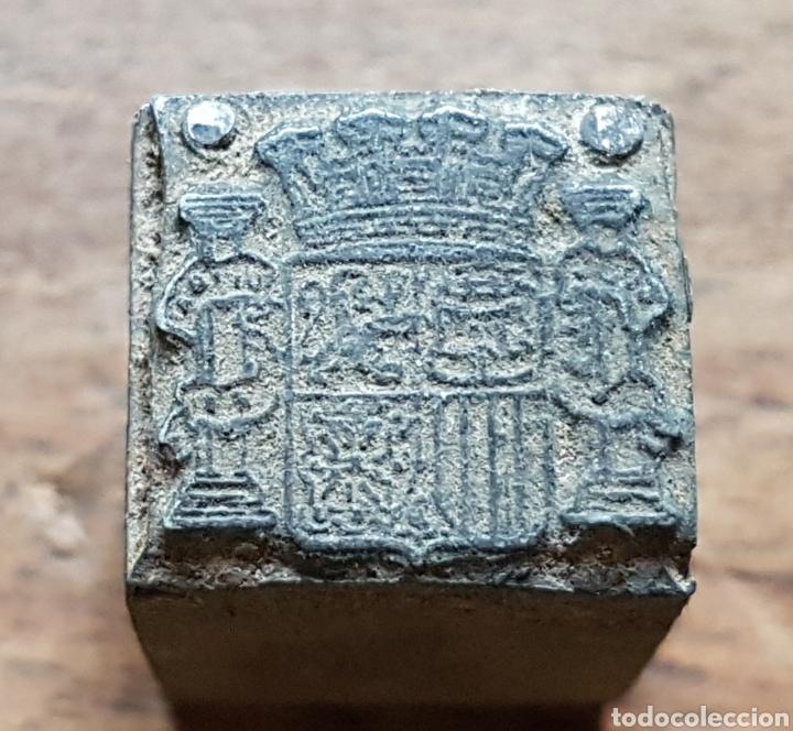 TROQUEL IMPRENTA ESCUDO REPUBLICA (Antigüedades - Técnicas - Herramientas Profesionales - Imprenta)