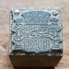 Antigüedades: TROQUEL IMPRENTA ESCUDO REPUBLICA. Lote 252262530