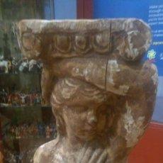 Antigüedades: ANTIGUA COLUMNA DE MADERA DE BARCO. Lote 254496635