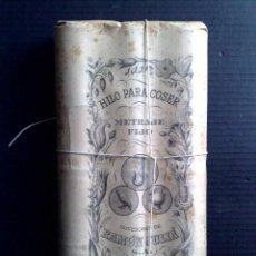 Antigüedades: PAQUETE ANTIGUO DE 12 CARRETES DE HILO COSER RAMON JULIA,ORIGINAL CON PRECINTO (VER DESCRIPCIÓN). Lote 255988445